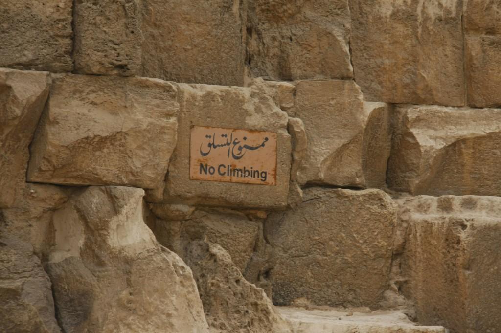 No climbing!